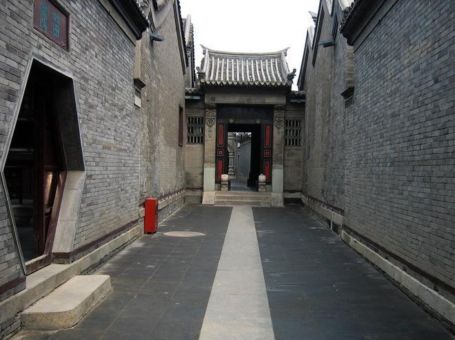 Tianjin Shi Courtyard